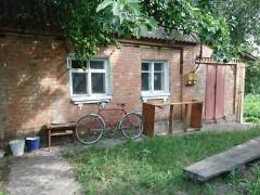 Купить частный дом в Белой Церкви (Киевская область) на ул. Таращанская
