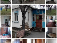 Buy a house in Bila Tserkva (Kyivs'ka region) on Skvyrs'ke highway, 1