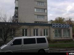 Купити квартиру в Білій Церкві (Київська область) по вул. Карбишева