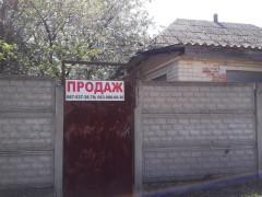 Buy a house, Heronymivka village (Cherkas'ka oblast) on Michurina str., 26
