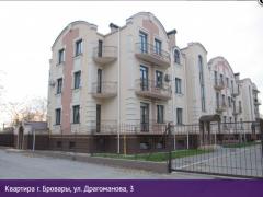 Купити квартиру в Броварах (Київська область) по вул. Драгоманова, 3