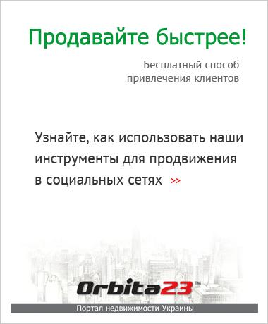Top info