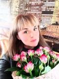 Елена Косырева