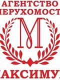 Ирина Михальчук