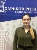Оксана Жаркова