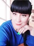 Ольга Михалич