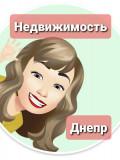 Наталья Головкова